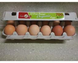 Eggs - Organic Free Range Farm (700g)